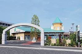 ガーデン会館京王片倉駅前