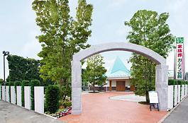 ガーデン会館福生